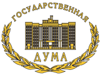 The State Duma of the Russian Federation logo