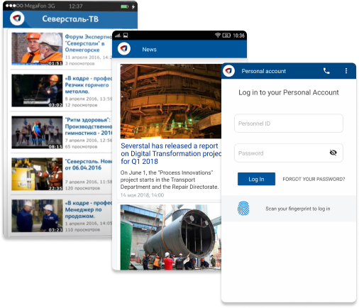 Mobile Enterprise Portal for Severstal